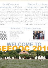 boom2010-1